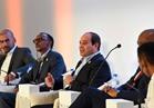 ننشر نص كلمة الرئيس السيسي في جلسة رواد الأعمال بأفريقيا 2017