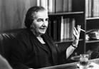 اجتماعات «مطبخ» جولدا مائير لم تحمي الصهاينة من نيران المصريين