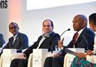 اليوم.. انطلاق فعاليات اليوم الثانى لمؤتمر أفريقيا 2017 بمشاركة 1500 مؤسسة دولية