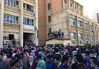 طلاب جامعة الإسكندرية يتظاهرون إحتجاجا على قرار «ترامب»