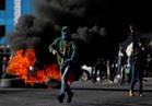 الهلال الأحمر الفلسطيني: إصابة 92 شخص خلال الاشتباكات مع قوات الاحتلال