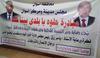 """محافظة أسوان تنهي استعداداتها لتدشين مبادرة """"حلوة يابلدي"""""""