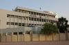 الداخلية البحرينية تنفي توقيف13 من مواطنيها بالسعودية لأسباب أمنية
