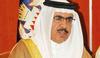 """آخر العلاج """"الكي"""".. البحرين تتعافى نهائيا من """"داء"""" 14 فبراير"""
