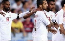 بالفيديو.. الإمارات يفوزعلى عمان بهدف نظيف في كأس الخليج