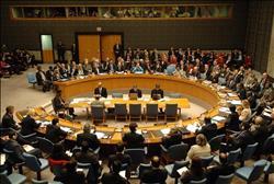مجلس الأمن يدين إطلاق مليشيات الحوثي صاروخا على الرياض