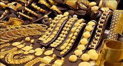 ارتفاع أسعار الذهب اليوم في السوق المحلي