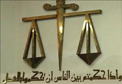 اليوم محاكمة شيرين عبد الوهاب بتهمة الإساءة لمصر