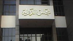 مجلس الدولة ينتهي من مراجعة قانون المنازعات الضريبية