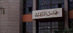 مجلس الدولة يقضي بعدم الاختصاص في «تعويض» مريض بالفشل الكلوي