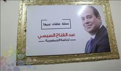 """حملة """"علشان تبنيها"""" ببورسعيد والدقهلية تنظم قوافل طبية لخدمة الأهالي"""