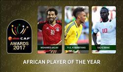 رسميا.. الجماهير تشارك في جائزة «الكاف» لأفضل لاعب إفريقي