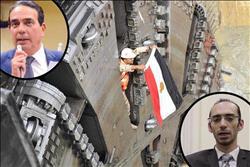 سياسيون عن أنفاق «قناة السويس»: المصريون سطروا ملحمة جديدة من البناء والتنمية