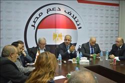 بحضور رئيس البرلمان..«دعم مصر» يعقد مؤتمرا صحفيا لإعلان خطة الائتلاف لعام 2018