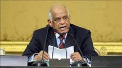 رئيس النواب يشيد بجهود سحر نصر لجذب الاستثمارات لمصر