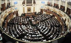 بدء اجتماع «خطة النواب» لمناقشة خسائر ماسبيرو