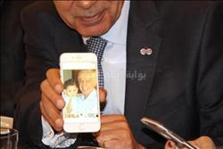 حفيد وزير التجارة والصناعة بمؤتمر «دعم مصر»