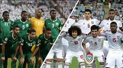 التاريخ ينحاز للسعودية قبل مواجهة الإمارات في «خليجي 23» غدا