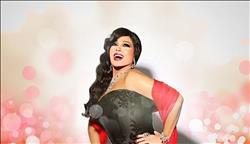 بالفيديو| فيفي عبده تهنئ جمهورها بالعام الجديد على طريقتها الخاصة