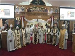 افتتاح كنيسة السيدة العذراء بمدينة أسن الهولندية