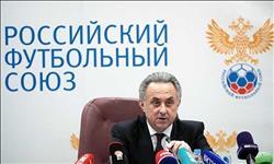 استقالة رئيس اتحاد الكرة الروسي استعدادا للمونديال