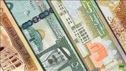 أسعار العملات العربية اليوم.. «الريال السعودي» يسجل 4.75 جنيه