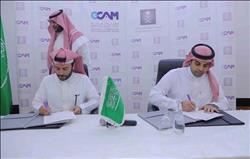 «الإعلام المرئي» و«الاستثمار» توقعان مذكرة تعاون لدعم صناعة الإعلام السعودي