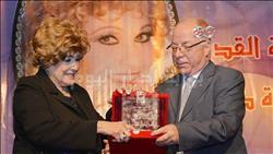 وزير الثقافة يكرم أيقونة الفن الجميل «عايدة كامل»
