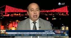 فيديو.. المعارضة السورية: موسكو تسعى للالتفاف على عملية السلام
