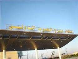 ضبط محاولة تهريب كمية من الأدوية البيطرية بمطار برج العرب