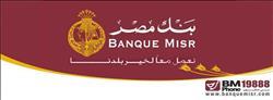 محمد الأتربي: 600 فرع لبنك مصر على مستوى الجمهورية