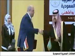 فيديو.. مذكرة تفاهم بين المركزي للمحاسبات وديوان المراقبة السعودي