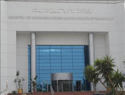 «االاتصالات» تبحث مع شركات ناشئة استعدادات المشاركة بمعرض «CES»