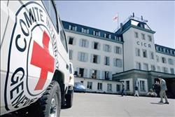 الصليب الأحمر: نأمل استئناف عمليات الإجلاء الطبي في الغوطة بسوريا