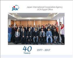 40 عامًا مشروعات تنموية بين «الجايكا» اليابانية ومصر