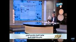 عبد الجليل: توليالقبطي رئاسة الجمهورية «جائز»