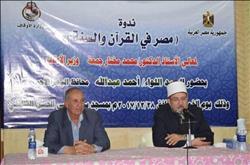 محافظ البحر الأحمر يستمع لشكاوى مواطني مرسى علم