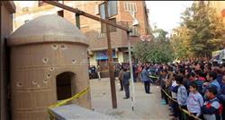 منظمة التعاون الإسلامي تدين الهجوم الإرهابي على الكنيسة