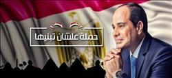 إقبال كثيف على قوافل «علشان تبنيها» الطبية بالقاهرة