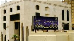 مرصد الإفتاء: الإخوان أول من حرضوا ضد أقباط مصر