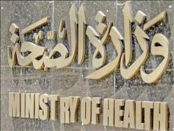 «الصحة»: إصابة 14 مواطن في تصادم بالشرقية