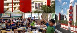 حصاد التعليم| «المدارس اليابانية» في 2017.. «الطبخة التي لم تنضج»