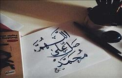 «الإفتاء»: لا تكتب «اللهم صلي على سيدنا محمد»