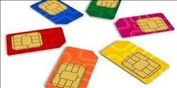 ضبط 1107 خطوط هاتفية مسجلة ببيانات وهمية خلال 24 ساعة