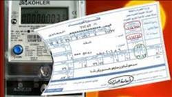 وزارة الكهرباء: الحمل المتوقع اليوم 24 ألفا و550 ميجاوات