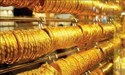 أسعار الذهب الأحد 31 ديسمبر 2107