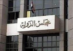مجلس الدولة ينتصر للطالب المتفوق ويلزم «الداخلية» بقبوله