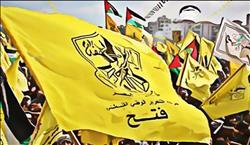 """«فتح»: فرض سيطرة إسرائيل على الضفة ينهي """"بقايا عملية السلام"""""""