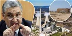ننشر خطة وزارة الكهرباء في 2018