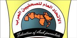 الاتحاد العام للصحفيين العرب ينعي رئيسه الأسبق «إبراهيم نافع»